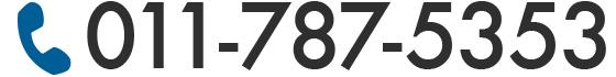 011-787-5353